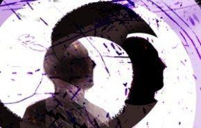 Aspectos generales sobre la psicosis
