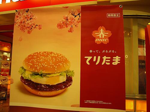 Mac Japan por JaviC.