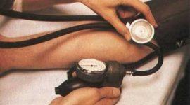 Hipertensión, un nuevo tratamiento se encuentra en periodo de prueba