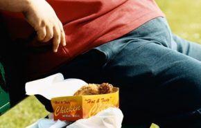 Cirugía para combatir la obesidad