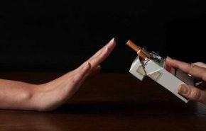 Si no puedes dejar de fumar, fuma menos: 40 años de estudios lo demuestran