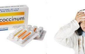 Las propiedades del Oscillococcinum