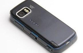 Prblemas con el níquel de los móviles